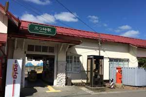 JR舞松原駅